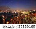 都市風景 夜景 都会の写真 29899165