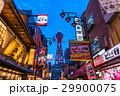 大阪・新世界 29900075