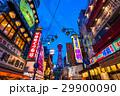 大阪・新世界 29900090