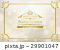 ウェディング ビンテージカード 29901047