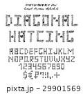 Hand drawn vector grunge alphabet 29901569