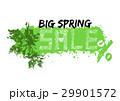 Grunge sale poster with green splash 29901572