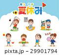 夏休みをすごす少年のイラストセット 29901794