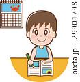 子供 男の子 夏休みのイラスト 29901798
