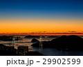 女神大橋 大橋 夕景の写真 29902599