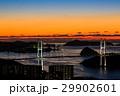 鍋冠山から女神大橋の日没後夜景 29902601