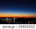 鍋冠山から女神大橋の日没後夜景 29902602