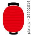 赤提灯 29902814