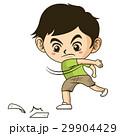 パンフレットや雑誌などでカットとしてめんこ(面子)する男の子の昭和のイラストや昔遊びのイラスト 29904429