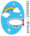 虹と飛行船 29904982
