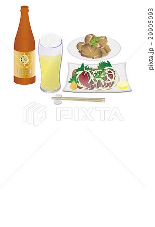 今日の晩酌ビールと鰹のたたきのイラスト素材 [29905093] - PIXTA
