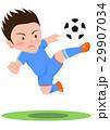 サッカー ボレーシュート サッカーボールのイラスト 29907034