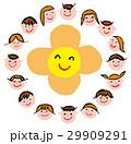 子供達 子供 輪のイラスト 29909291