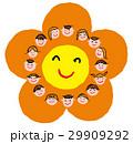 子供達 笑顔 友人のイラスト 29909292