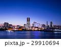 横浜みなとみらいの夜景 29910694
