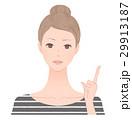 指差しをする女性 29913187