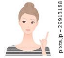 指差しをする女性 29913188