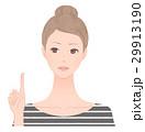 指差しをする女性 29913190
