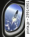 ミサイル 29914901