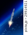 ミサイル 29914921