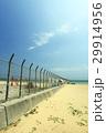 沖縄 名護市辺野古の国境フェンス キャンプシュワブ【2017年4月撮影】 29914956
