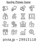 貯蓄 貯金 節約のイラスト 29915118