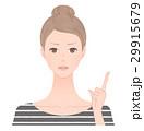 厳しい表情の女性 29915679
