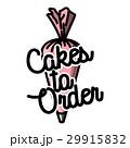 ケーキ 順序 ベクトルのイラスト 29915832