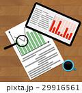 解析 分析 分解のイラスト 29916561