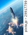 ミサイル 29917799