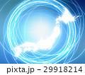 ネットワーク 日本地図 テクノロジーのイラスト 29918214