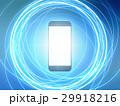 ネットワーク スマートフォン テクノロジーのイラスト 29918216