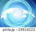 ネットワーク 世界地図 テクノロジーのイラスト 29918222