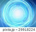 ネットワーク インターネット テクノロジーのイラスト 29918224