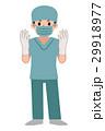 スクラブ 医師 医者のイラスト 29918977