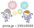 花火 花火大会 浴衣のイラスト 29919089