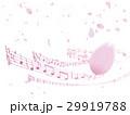 桜満開 29919788