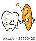歯 フランスパン キャラクタ−のイラスト 29920423