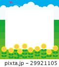 夏 向日葵 入道雲 飛行機 青空 29921105