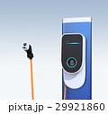 電気自動車 急速充電器 充電のイラスト 29921860