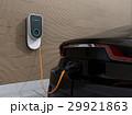 電気自動車 EV 急速充電器のイラスト 29921863