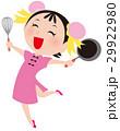 チャイナ服女の子 29922980
