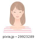 目を閉じた女性 怒る 29923289