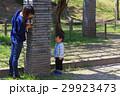 ライフスタイル かくれんぼをして遊ぶ親子 29923473