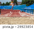 Sports competitions long jump 29923854