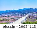 リニアの見える丘、リニア、山梨実験線、桃の花 29924113