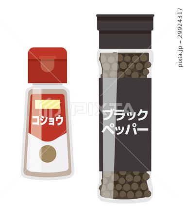 コショウのセット【食材・シリーズ】 29924317