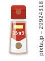 コショウ スパイス 調味料のイラスト 29924318