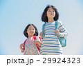 女の子 子供 小学生の写真 29924323