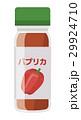 パプリカ【食材・シリーズ】 29924710